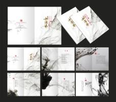 中国风画册矢量素材