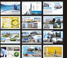 建筑公司画册矢量素材