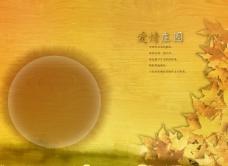 黄色枫叶素材模板
