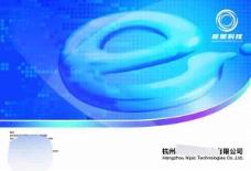 媒体企业画册封面设计