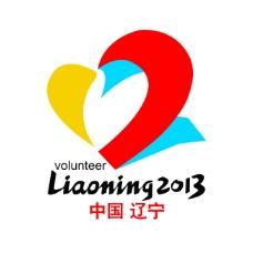 2013辽宁全运会志愿者logo