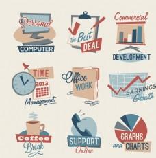商务商业图标