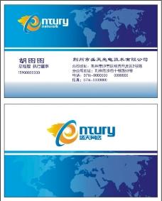 蓝色商务国际商务名片图片