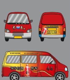 赤臺車身廣告圖片