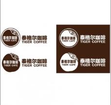 商务时尚咖啡logo图片