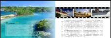 旅游画册设计图片