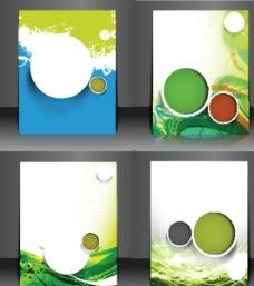 商务画册设计图片