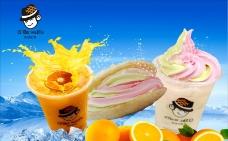 夏日奶茶图片
