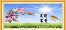 鮮花中堂圖片