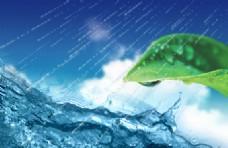 下雨PSD源文件