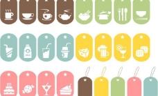 食品图标图片