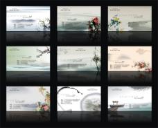 中国风古典元素名片模板免费下载