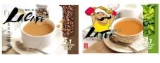 咖啡 奶茶图片