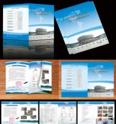 市政工程画册图片