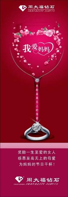 珠宝展架图片
