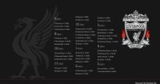 利物浦新赛季赛程图片