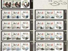 中国风dvd盒图片