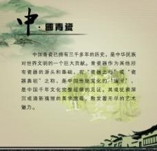 中国瓷器图片