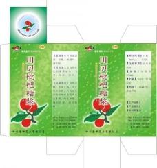 川贝枇杷糖浆药盒图片