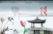 梦里江南水墨中国风图片