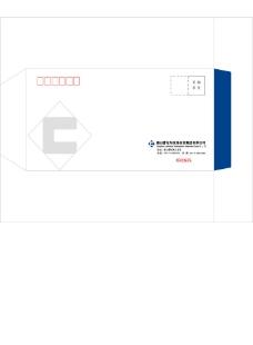 工程 信封圖片