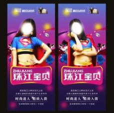 珠江瓷砖展架图片