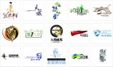 房地产logo集(6)