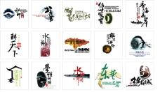 房地产logo集(1)