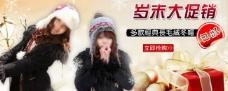 淘宝网促销广告图片