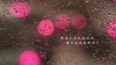 粉色光效背景