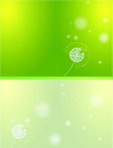 绿色画册封皮图片