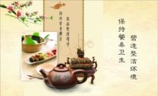 古典风食堂宣传画图片