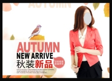 2013韩版女装矢量素材 2