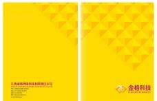 金色封面图片