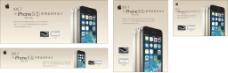 iPhone5柜台图片
